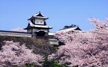 Sprachschule Kanazawa