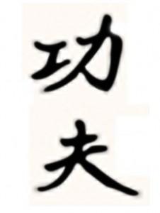 Sprachaufenthalt China