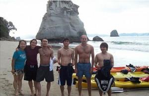 Studenten Neuseeland